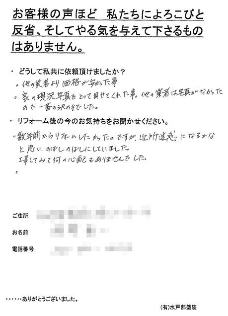 voice56.jpg
