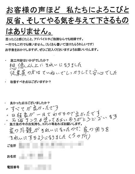 voice57.jpg