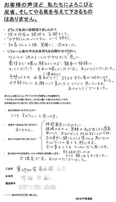 voice58.jpg